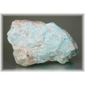 マダガスカル産アマゾナイト原石【MadagascarAmazonite-raf10】 clearstones