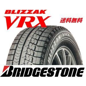 ○ブリザック VRX 205/55R16 205 55 16 17y VRX正規品 在庫有