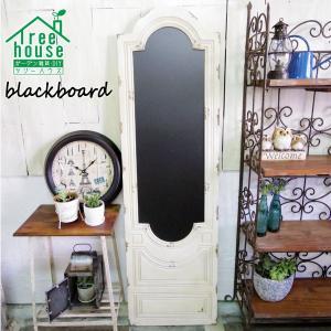 ブラックボード / 黒板 インテリア おしゃれ|cleebs