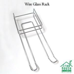 グラスラック / キッチン グラス 食器 収納|cleebs