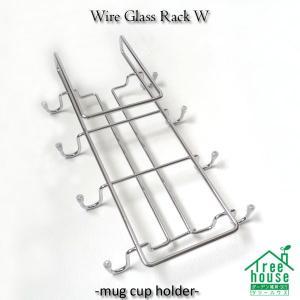 マグカップホルダー / グラスラック キッチン 収納|cleebs