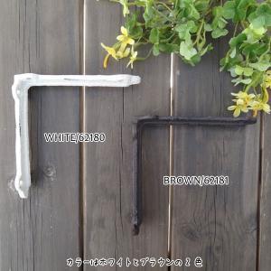 アイアン ブラケット 棚受け金具 白  Sサイズ DIY シンプル ホワイト 小さい|cleebs|05