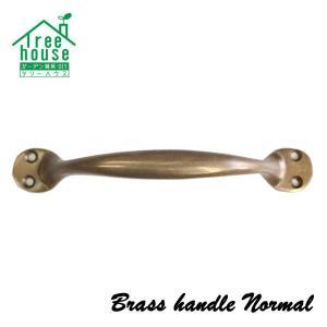 ブラスハンドル ノーマル 取っ手 真鍮 アンティーク調|cleebs