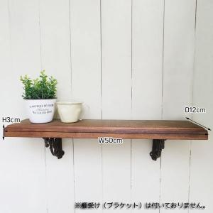 棚板 アンティーク調 天板 DIY ウッドボード|cleebs|02