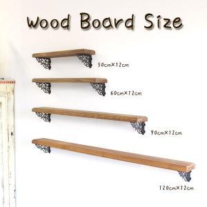 棚板 アンティーク調 天板 DIY ウッドボード|cleebs|04