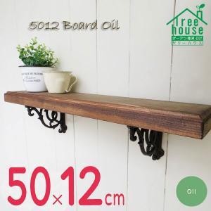 棚板 アンティーク調 天板 DIY ウッドボード|cleebs|05