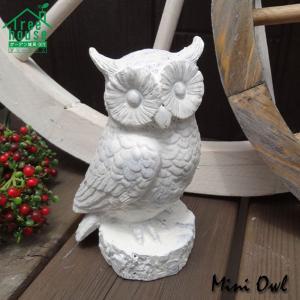 ミニ・ホワイト オウル 置物 鳥 フクロウ 梟 owl 雑貨 小物 ガーデン 白 ホワイト アニマル 動物|cleebs