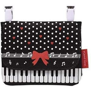 [在庫処分セール 30%off]  Piano line   ポケットポーチ 鍵盤(リボン)ピアノライン|clefgifts