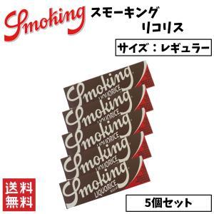 Smoking Liquorice スモーキング リコリス レギュラー 5個セット 喫煙具 手巻きたばこ ペーパー