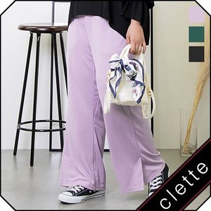 大きいサイズ レディース 裾スリット入カットソーロングパンツ|clette-online