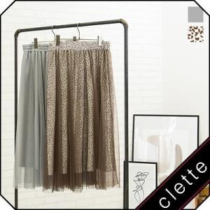 大きいサイズ レディース チュール重ねフレアスカート|clette-online