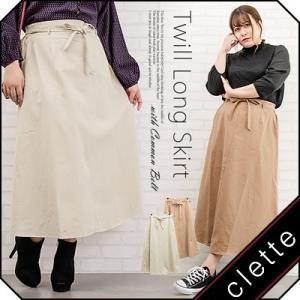 大きいサイズ レディース 共地ベルト付ツイルロングスカート clette-online
