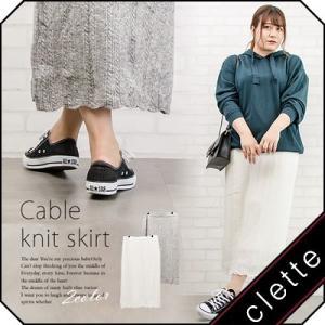 大きいサイズ レディース ケーブル編みニットスカート clette-online