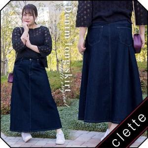 大きいサイズ レディース cletteオリジナル★デニムロングスカート clette-online
