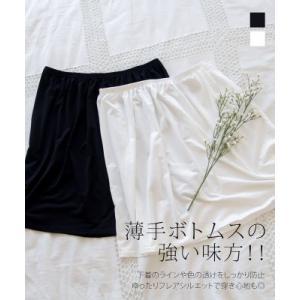 大きいサイズ レディース cletteオリジナル★ペチコートスカート