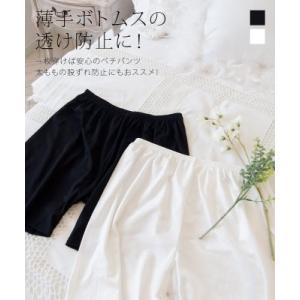 大きいサイズ レディース cletteオリジナル★ペチコートパンツ