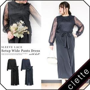 大きいサイズ レディース ベルト付袖レースセットアップワイドパンツドレス clette-online