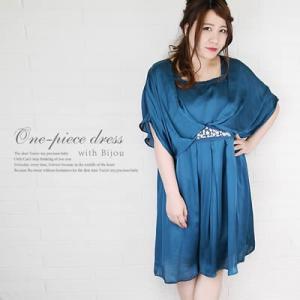大きいサイズ レディース ビジュー付 ワンピース ドレス clette-online
