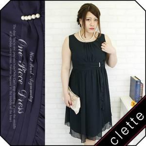 大きいサイズ レディース ウエストパールアシンメトリーワンピースドレス clette-online