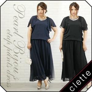 大きいサイズ レディース パールビジューセットアップパンツドレス clette-online