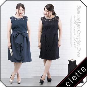 大きいサイズ レディース オーバースカート付ビジュー使いレースワンピースドレス clette-online