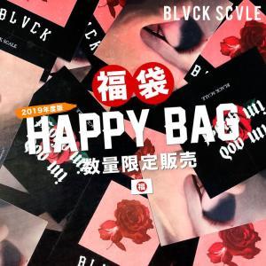 福袋 予約販売 BLACK SCALE ブラックスケール 2017年福袋 8点入り80,000円相当 お届けは12月下旬〜