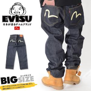 ビッグサイズ EVISU エヴィス エビスジーンズ デニム ...