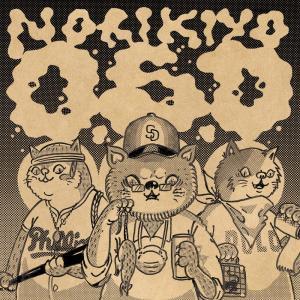 NORIKIYO O.S.D. OLD SCHOOL DISCIPLINE EP ALBUM アルバム CD JAPANESE HIPHOP ヒップホップ