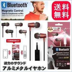 ブルートゥース 無線 イヤホン イヤフォン ワイヤレスイヤホン マイク 通話 Bluetooth ステレオ イヤホンマイク 宅配便送料無料 clicktrust