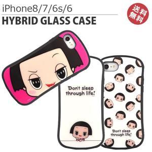 iPhone8 iPhone7 iPhone6s iPhone6 チコちゃんに叱られる ハイブリッドガラスケース アイフォン8 カバー 耐衝撃 メール便送料無料|clicktrust