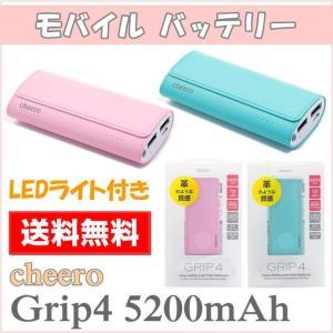 モバイルバッテリー スマホバッテリー iphone7 かわい...