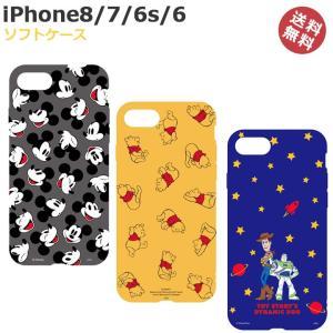 iPhone8 iPhone7 iPhone6s iPhone6 ソフトケース ディズニー カバー アイフォン8 ミッキーマウス くまのプーさん トイストーリー キャラクター メール便送料無料|clicktrust