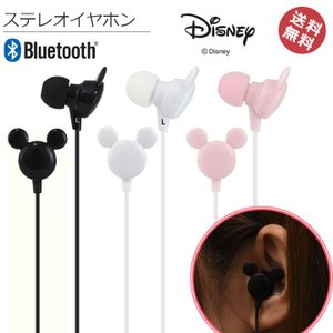 イヤホン Bluetooth ブルートゥース 無線 ワイヤレス ハンズフリー ミッキー ディズニー キャラクター スマホ スマートフォン イヤフォン 宅配便送料無料 clicktrust