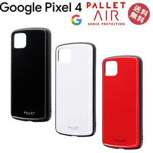 Google Pixel4XL 超軽量 極薄 耐衝撃ハイブリッドケース グーグルピクセル4xl ブラック ホワイト レッド カバー メール便送料無料|clicktrust