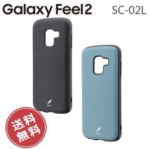 Galaxy Feel2 SC-02L ケース 耐衝撃 衝撃吸収 衝撃 ギャラクシー GalaxyFeel2SC-02L カバー メール便送料無料|clicktrust