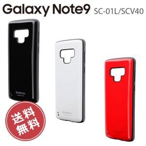 Galaxy Note9 SC-01L SCV40 ケース 耐衝撃 衝撃吸収 衝撃 ギャラクシー GalaxyNote9SC-01L GalaxyNote9SC-01LSCV40 カバー メール便送料無料|clicktrust