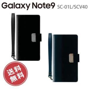 Galaxy Note9 SC-01L SCV40 手帳ケース レザーケース ブックケース ギャラクシー GalaxyNote9SC-01L GalaxyNote9SC-01LSCV40 カバー メール便送料無料|clicktrust