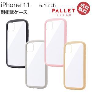 iPhone11 6.1インチ 耐衝撃ハイブリッド アイフォン11 ケース カバー ブラック ライトグレー ピンク ベージュ メール便送料無料|clicktrust