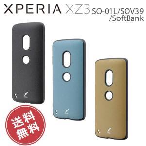 Xperia XZ3 SO-01L SOV39 SoftBank ケース 耐衝撃ケース 衝撃吸収 衝撃 エクスペリア XperiaXZ3SO-01L XperiaXZ3SOV39 カバー メール便送料無料|clicktrust