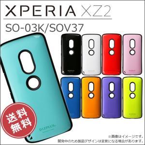 XperiaXZ2 SO-03K SOV37 SoftBank 衝撃ハイブリッドケース PALLET エクスペリアXZ2 ケース カバー XperiaXZ2SO-03K XperiaXZ2SOV37 メール便送料無料|clicktrust