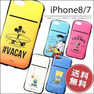 iPhone8 iPhone7 タフポケットケース アイフォン8 アイフォン7 ケース カバー 耐衝撃 耐振動 ディズニー ミッキー ミニー メール便送料無料|clicktrust