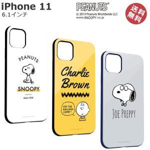 iPhone11 6.1インチ ソフトケース スヌーピー カバー アイフォン11 iPhone116.1 ピーナッツ チャーリーブラウン ジョーペリー メール便送料無料|clicktrust