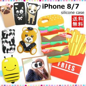 iPhone8 シリコンケース メール便送料無料  キャラクター/SNS映え/インスタ/映え/個性的/渋谷/原宿/かわいい/おもしろ/アイフォン8/ア  イフォン7|clicktrust