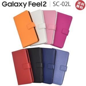 GalaxyFeel2 SC-02L 手帳型ケース GalaxyFeel2SC-02L ギャラクシーフィール2 レザーケース カバー メール便送料無料|clicktrust