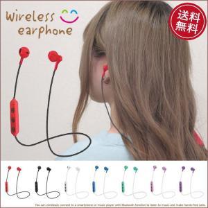 イヤホン ブルートゥース 無線 ワイヤレス ハンズフリー Bluetooth スマホイヤホン スマホ ヘッドセット マイク かわいい おしゃれ メール便送料無料 clicktrust