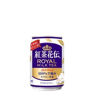 茶葉にもミルクにもこだわった、紅茶香るほどよい甘さのロイヤルなミルクティー