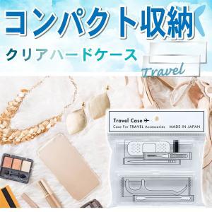 フットレスト 足置き 足らくらく 旅行 トラベル オフィス 車用 新幹線 夜行バス デスク チェーア...