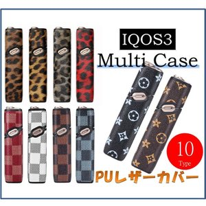 iQOS3 multi case アイコス3 マルチケース カバー PUレザー 収納ケース 耐衝撃 ...