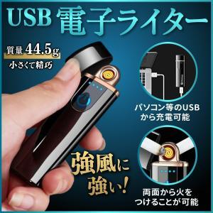 電子ライターは、小さくて精巧であり、亜鉛合金を素材にして、重量はわずか44.5g。 直接シガレットケ...