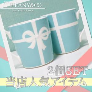 【スタッフコメント】 ブルーのカップをリボンで包んだような、ブルーボックスマグカップです♪ 一般磁器...